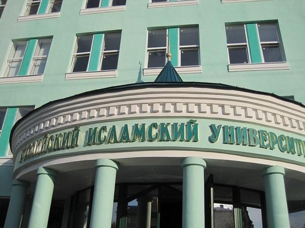 Педагоги РИУ прочитают лекции для имамов Пензы
