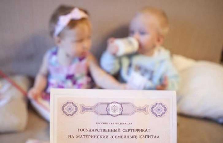 75 тыс. татарстанских семей получили материнский капитал