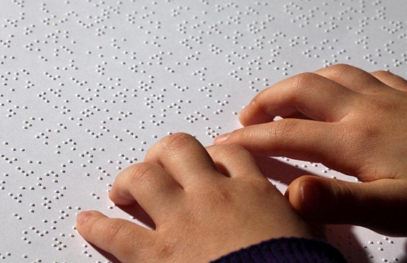 Издательский центр «Нур» издает специальную литературу для слепых мусульман по системе Луи Брайля
