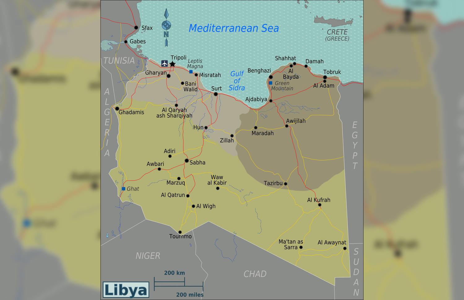 Ливия: история под разными флагами