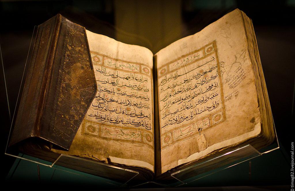 Коран указывает путь науке (Наука подтверждает утверждения Священной книги)