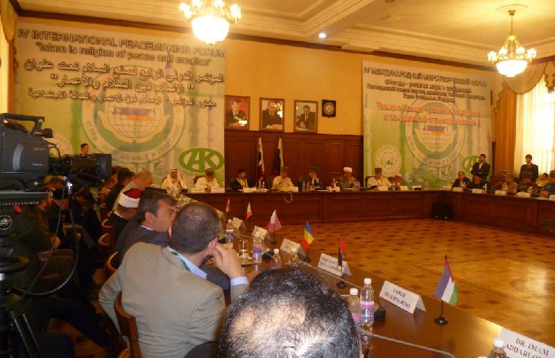Участники III форума «Ислам – религия мира и созидания» определили главные проблемы уммы и пути их решения
