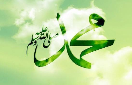 Девять советов Пророка (мир ему)