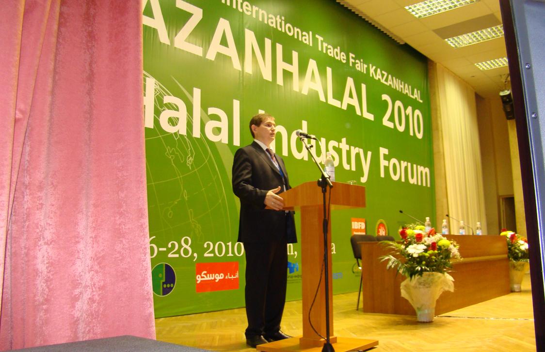 KAZANHALAL 2010