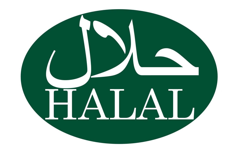 Мусульмане Казахстана попросили правительство страны взять под контроль продукцию «Халяль»