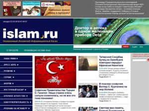 Передел на мусульманском рынке СМИ России