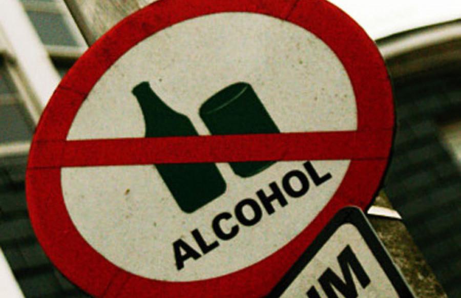 «Сухой закон» по-американски, или не пить по канонам Ислама
