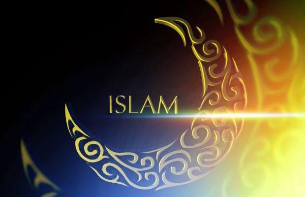Нет принуждения в исламе