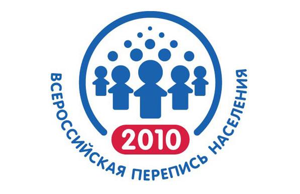 Татарский народ как нация (к Всероссийской переписи-2010)