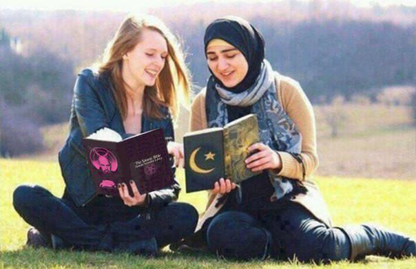 Терпимость - важное качество мусульманина