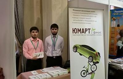 В Казани начала реализовываться программа по исламским финансам
