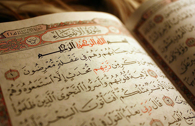 Выплата закята является частью Ислама