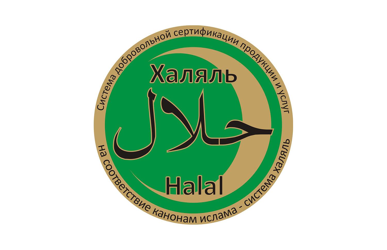 Совет Улемов Татарстана ответил на принципиальный вопрос по Халялю