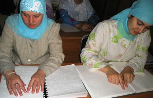 В мечети «Сулейман» закончились очередные курсы для незрячих