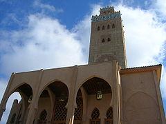 Истоки ислама в Чили