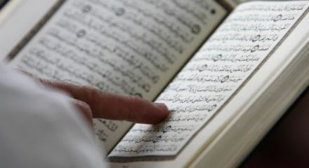 Советы для запоминания Корана