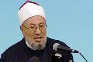Власти ОАЭ хотят арестовать шейха Аль-Кардави