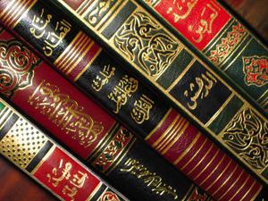 Кризисная ситуация исламского образования