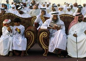 «Dar Al-Hayat»: Арабский национализм