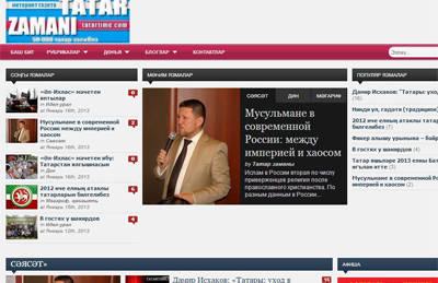 Сайт «Татар заманы» - это ответ на вызов времени