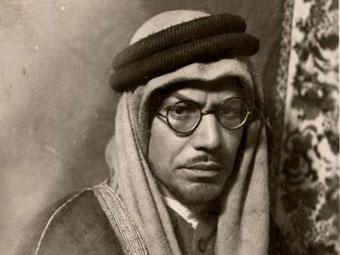 Леопольд Вейс (1900-1992)  Как я принял ислам