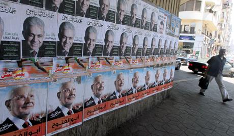 Голос России: Египет перед первым туром президентских выборов