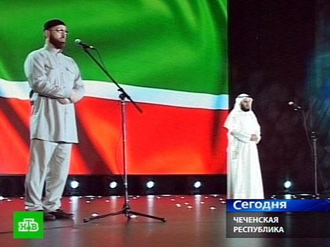 мишари рашид Вечер нашидов в Грозном 2012 : египет 2012