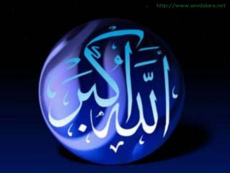 Мусульманам нужны современные исламские центры