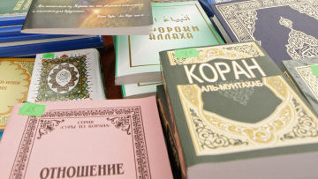 Оренбургcкие суды идут на рекорд запрещения книг