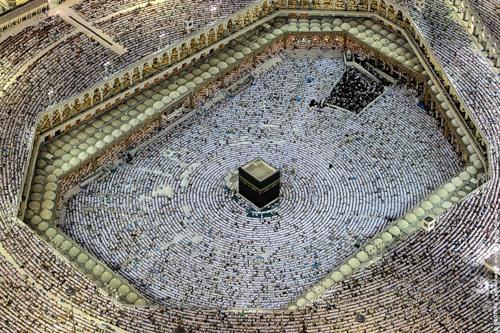 Размышления о благословении хаджа