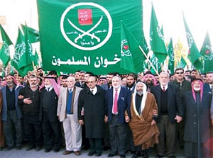 Верховный суд РФ легализует «Братьев-мусульман»