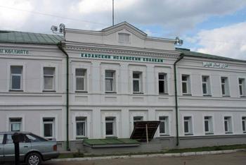 Казанский исламский колледж закроют?
