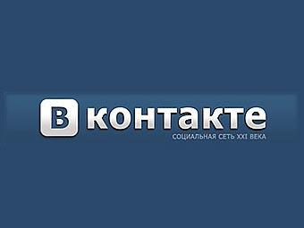 1,8 млн. пользователей Вконтакте назвали себя казанцами