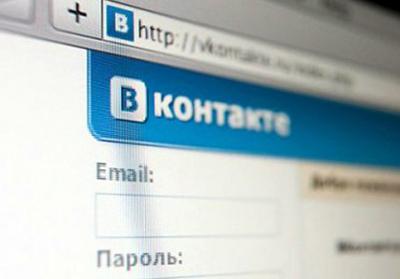 Сколько мусульман «живет» в Вконтакте?