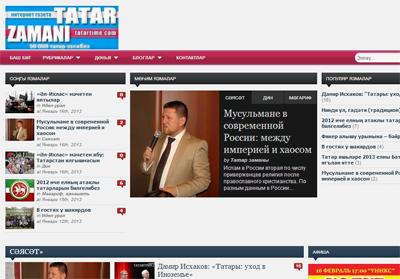 Закончилось голосование по номинациям «Татарин-2012»