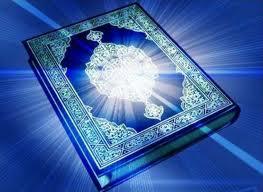 Правда ли, что Мухаммад написал Коран?