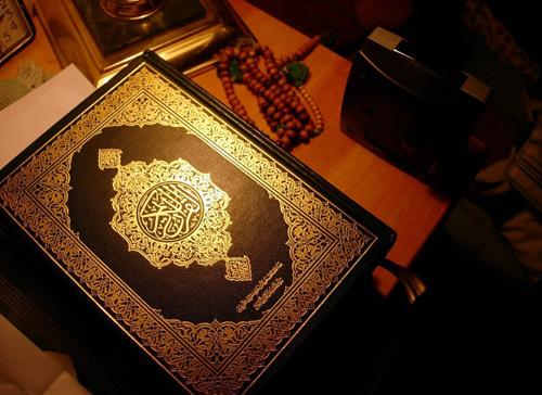 Преимущества, от принятия ислама