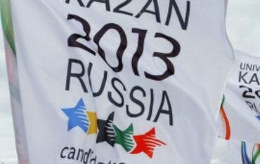 Россия и Татарстан перед Универсиадой
