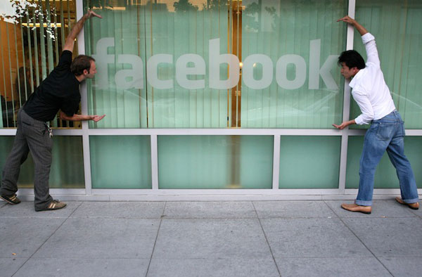 Влияние социальных сетей на умы мусульман