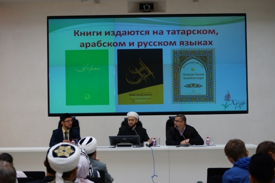 Муфтий Татарстана презентовал ИД «Хузур»