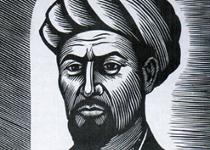 Татарские богословы: Абд Ан-Насир Курсави