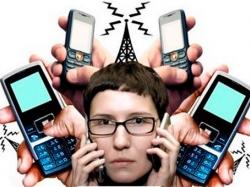 Телефон – ужасное благо..?