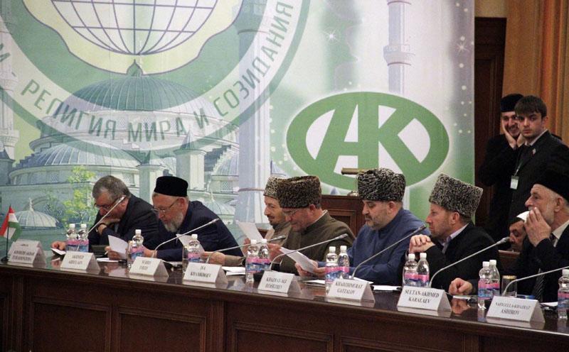 В Грозном поговорили о созидании ислама