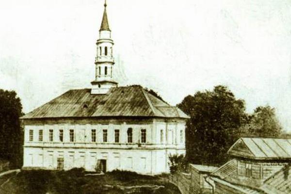 Татарские благотворители: династия Утямышевых