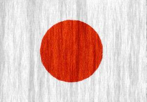 Япония входит в мировой рынок халяль