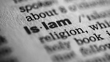 Пойти на «джихад» с книгой об «исламе» для чайников
