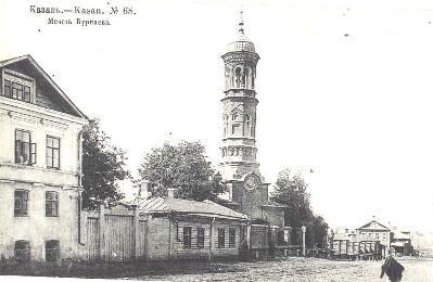 Татарские благотворители: династия Бурнаевых