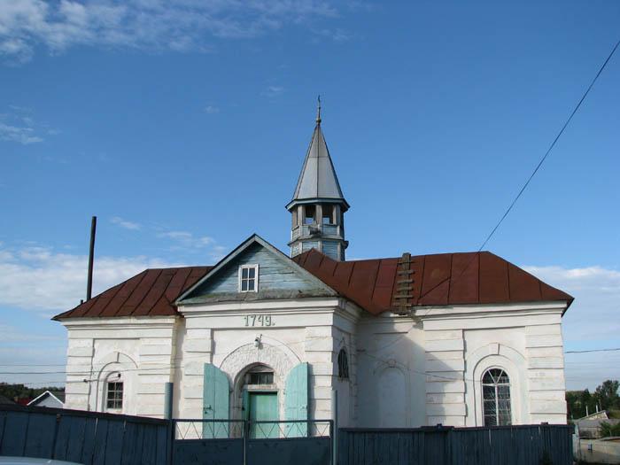 Татарские центры: Каргала (Сеитова слобода)