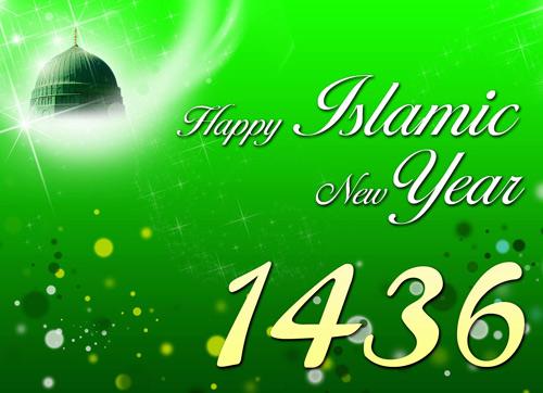 Почему у мусульман наступает 1436 год?