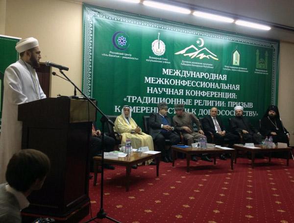 В Кабардино-Балкарии обсудили умеренность в исламе